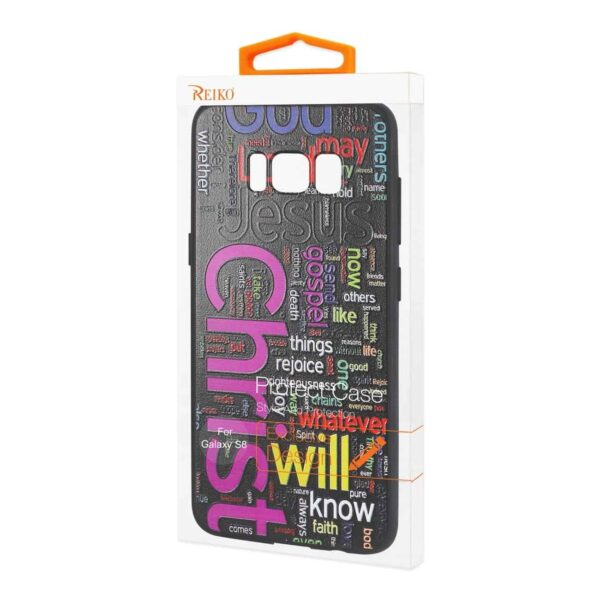 SAMSUNG GALAXY S8 DESIGN TPU CASE WITH VIBRANT WORD CLOUD JESUS LETTERS