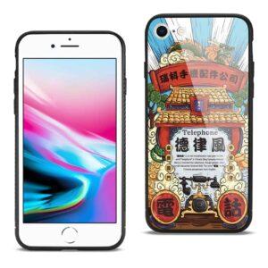 iPhone 8 Hard Glass Design TPU Case With Phone