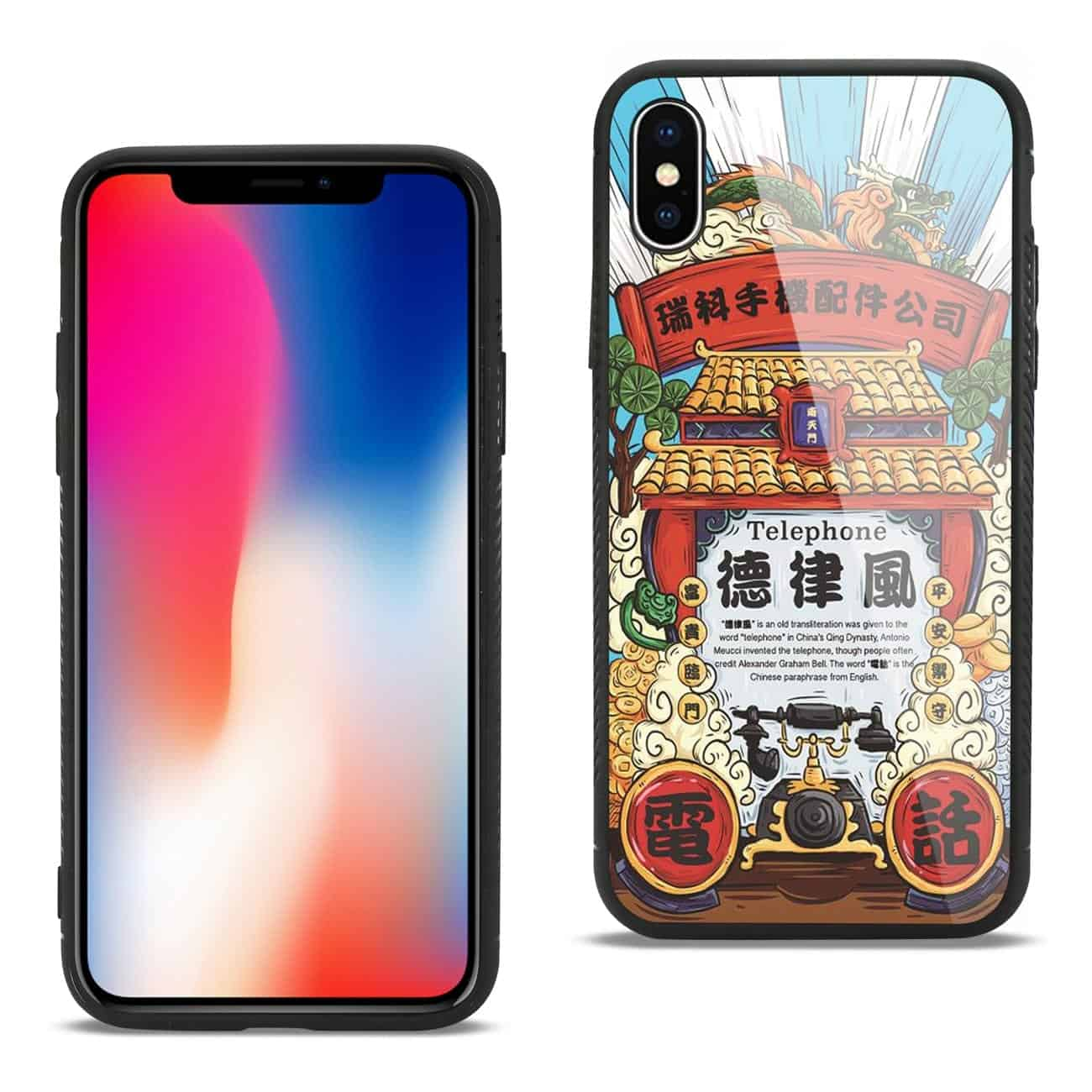 iPhone X/iPhone XS Hard Glass Design TPU Case With Phone