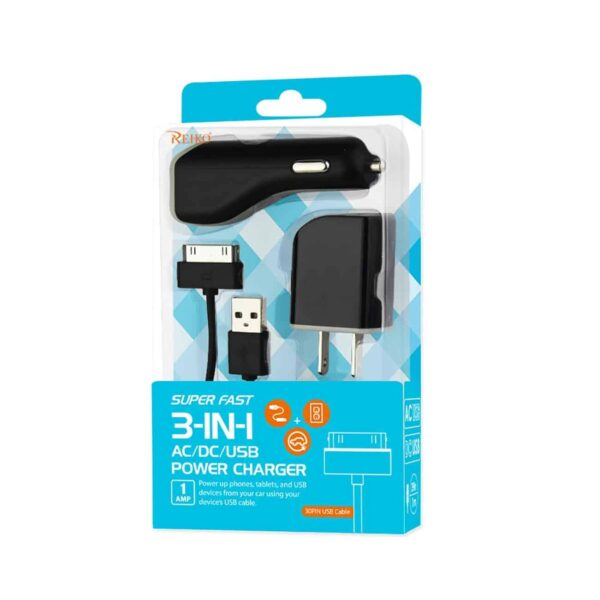 IPHONE 4G 1 AMP 3-IN-1 CAR CHARGER WALL ADAPTER WITH CABLE IN BLACK