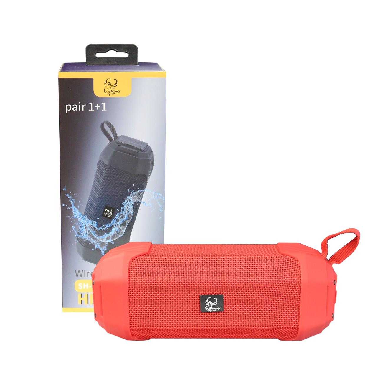 iPhoenix SH-9115 Wireless Speaker In Red